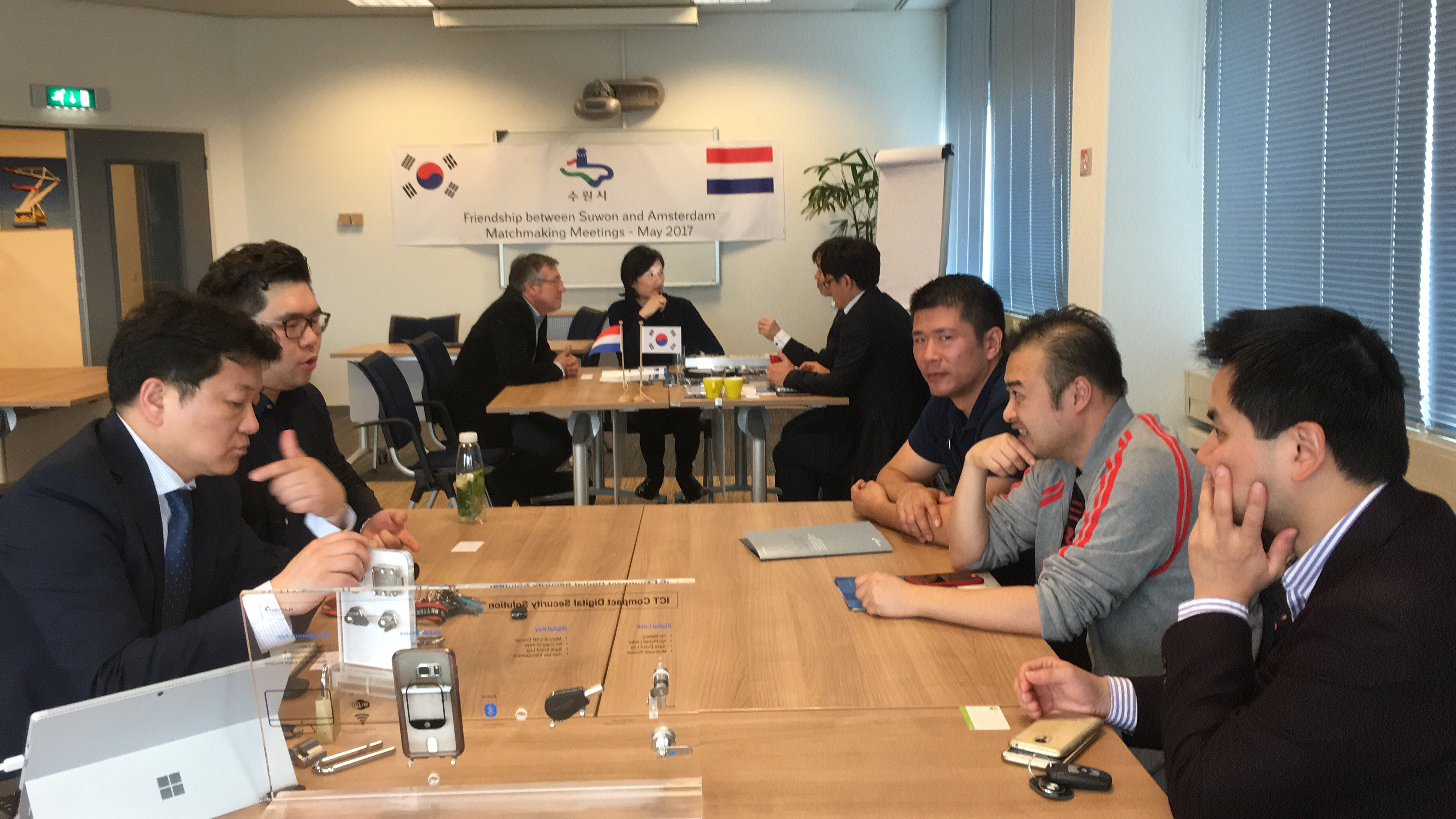 Business Matchmaking Meetings, May 2017